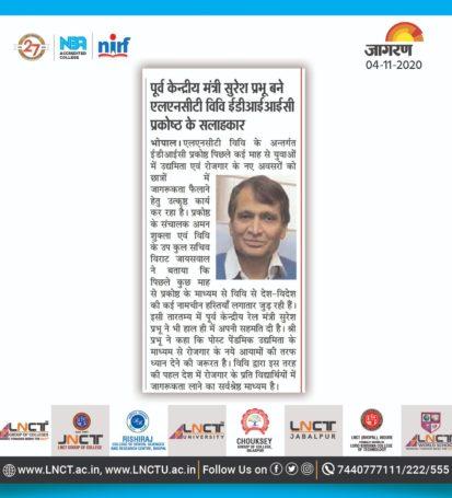 Former Union Minister Suresh Prabhu becomes Advisor of EDIIC Cell LNCT University
